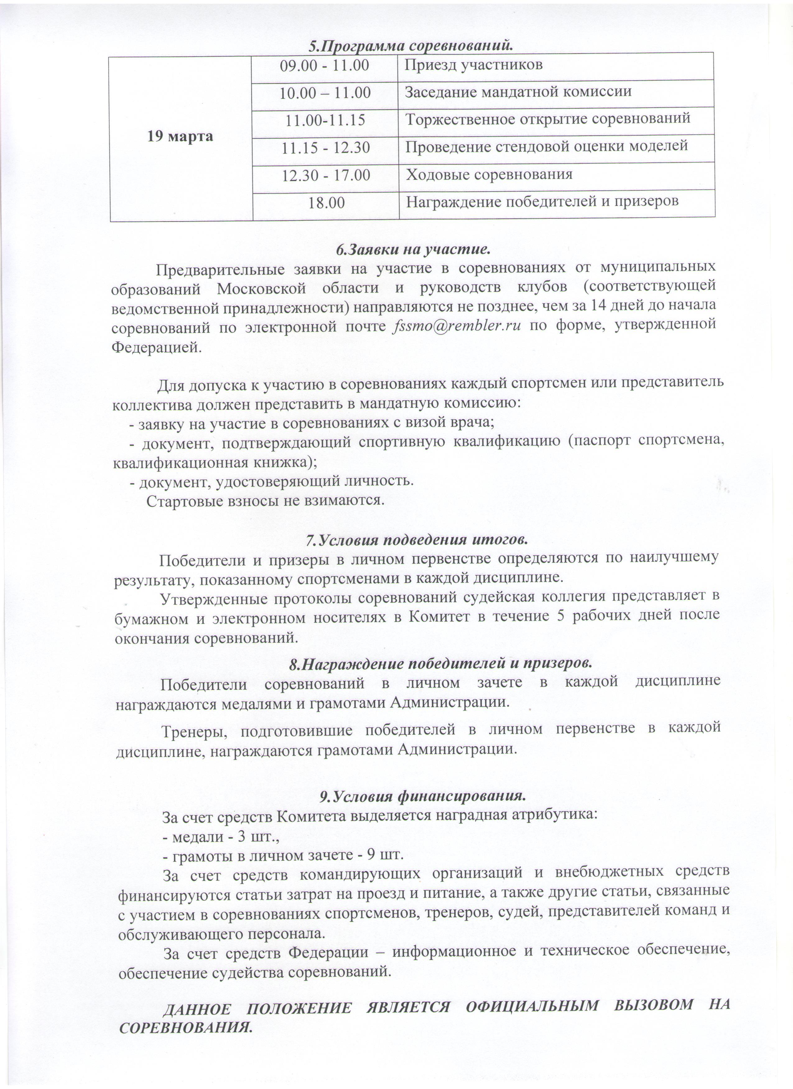 2015 год новости россии